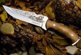 Купить кизлярский нож в интернете