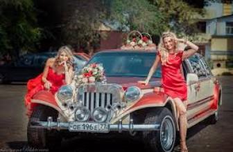 Возьми ретро авто на свадьбу в компании «Love Avto»
