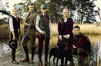 Охотничья мода