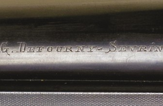 Двустволка Defourny-Sevrin  на нашем рынке